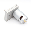 DC Parallel Gear Motor(RS775-PAG7076)